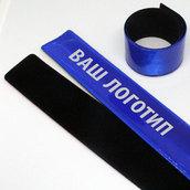 Светоотражающий слеп-браслет синий