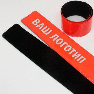 Светоотражающий слеп-браслет оранжевый
