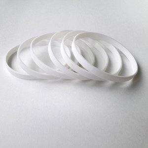 Силиконовый браслет белый узкий (202*6*2 мм)